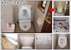 枚方市トイレ
