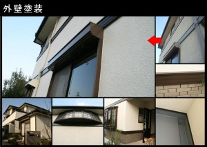 京都精華町外壁塗装リフォーム