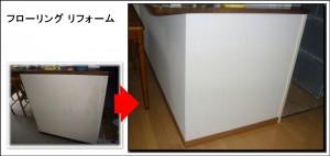 hirakouIBA3_1000