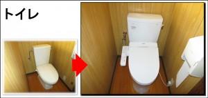 四条畷トイレ