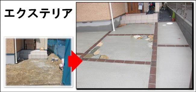 hiragotenTgaiBA3_1000 - コピー
