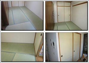 枚方マンション和室畳リフォーム