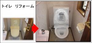 枚方市t邸トイレ