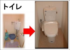寝屋川トイレ