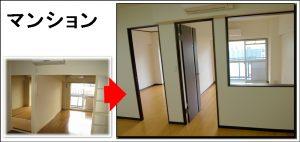 フローリング内装リフォーム内装ドアクローゼット大阪市