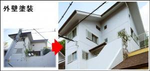 吹田市S邸全面改装外壁塗装