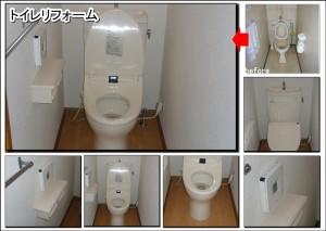 八幡市K邸 トイレ