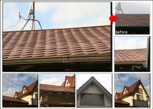 枚方市屋根塗装