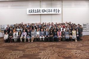 大阪市立高校S48年卒同窓会
