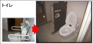 吹田市M邸 トイレ
