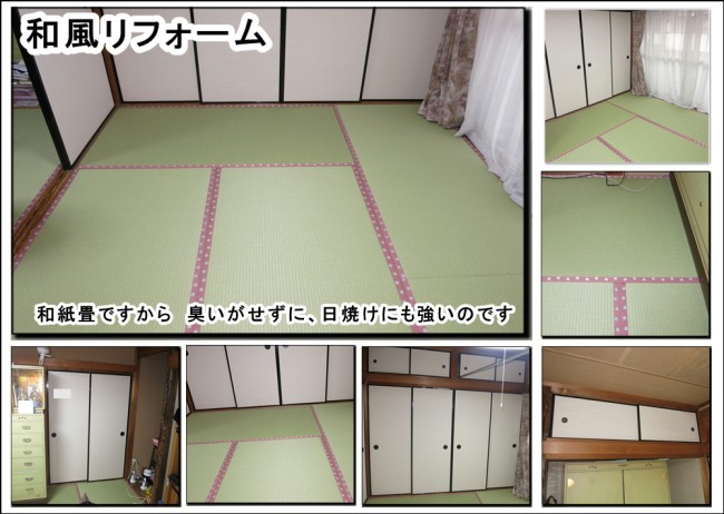 sigakusaAwasi1.6_1000