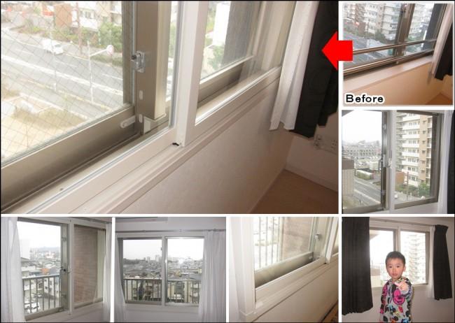 枚方市 内窓インプラスリフォーム
