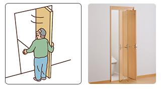 引き込み戸1