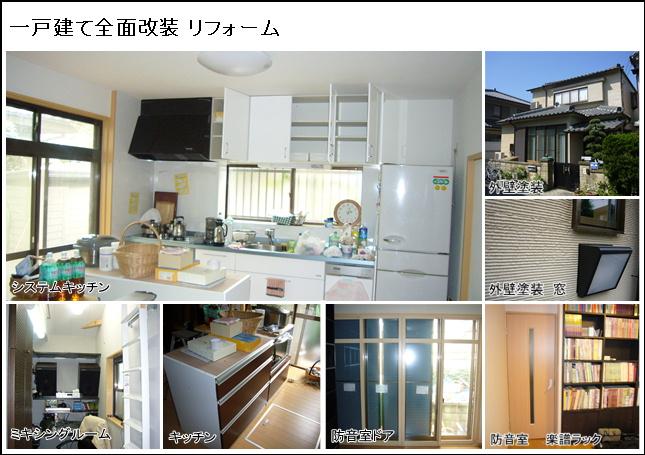 katanomiya1.6-2_650