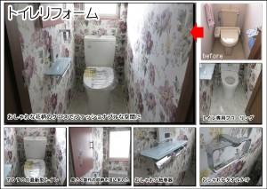 生駒市H邸ピュアレストQR