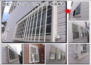 京田辺エクステリアカーポート