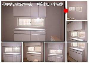 京田辺市O邸キッチン