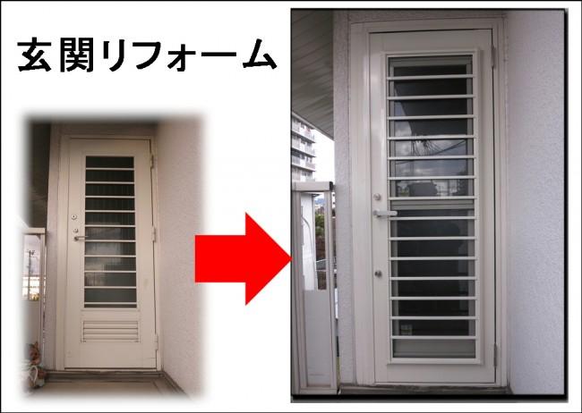 玄関ドア リシェント
