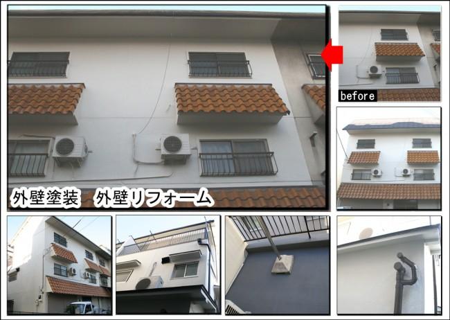●東大阪Y邸外壁横1+6-1000