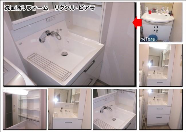 hiramakiK2-1.6_1000