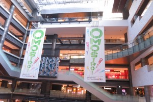 大阪グランフロント