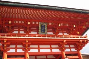 kyoto-fushimi_04