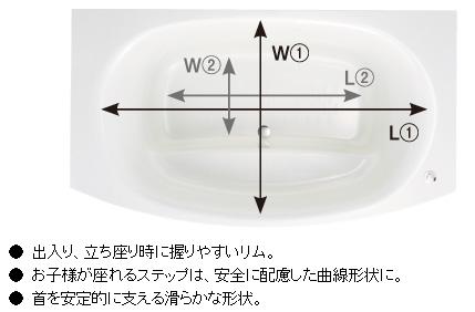 wide.2