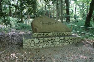 kyoshimo_25