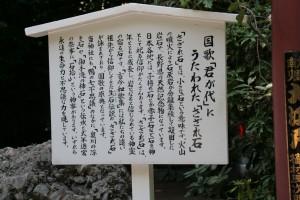 kyoshimo_42