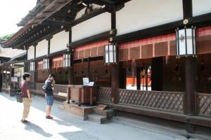kyoshimo_50