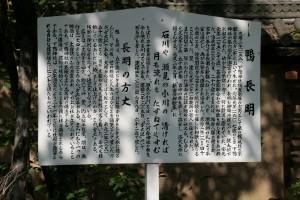 kyoshimo_73