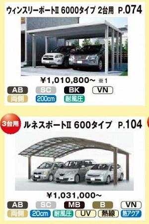 carport2-100-1