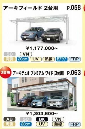 carport2-100-2