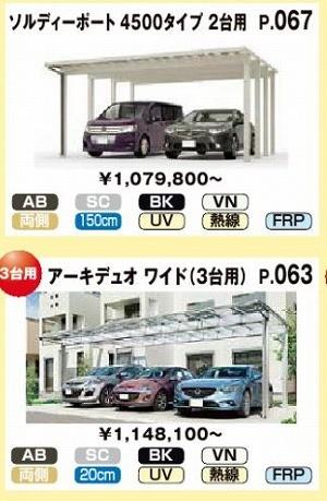 carport2-100-4