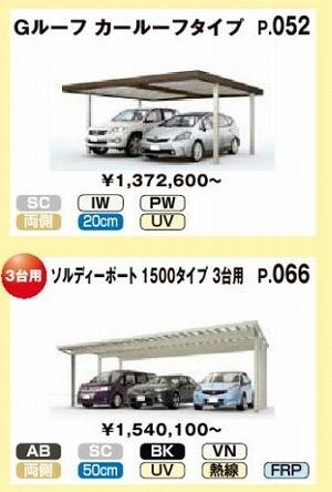 carport2-100-5