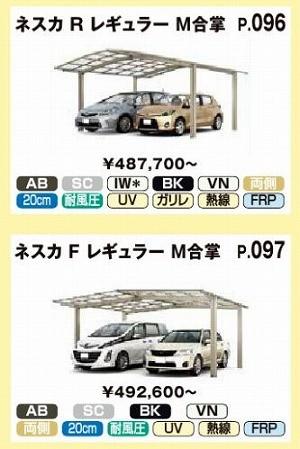 carport2-40-2