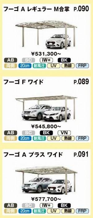 carport2-50-3