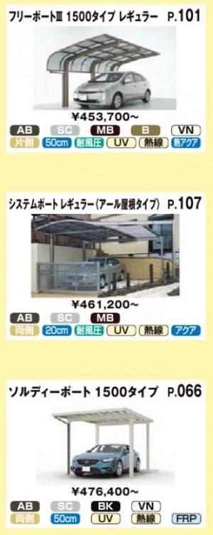 carport40-2