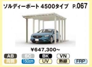 carport60