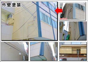 寝屋川リフォーム外壁塗装