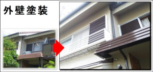 枚方屋根吹き替え外壁塗装