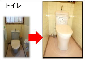 枚方トイレ