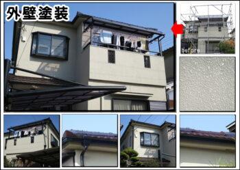 枚方外壁塗装屋根塗装