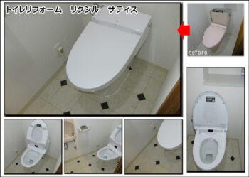 京田辺トイレ
