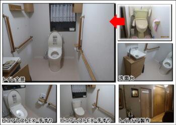 茨木トイレ