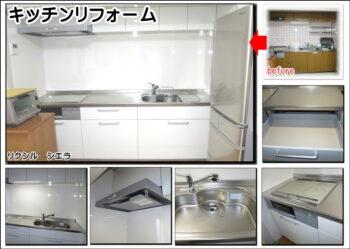 交野キッチン