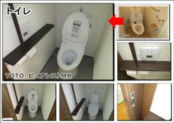 大阪市トイレ