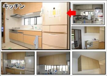 京都八幡市キッチン