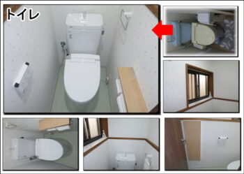 京都八幡市トイレ