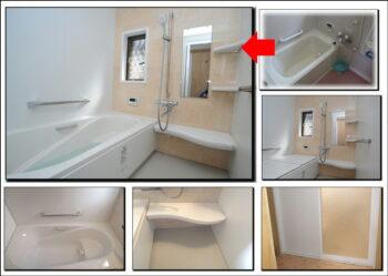四条畷浴室リフォーム
